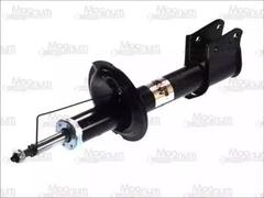 AGF011MT - Shock Absorber